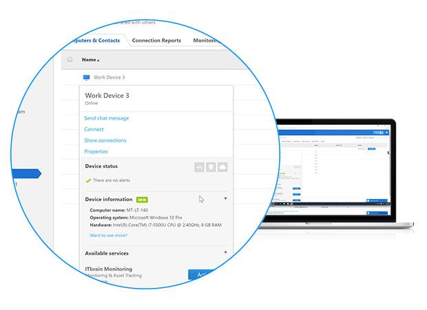 Просмотр сведений об устройствах в пределах консоли управления TeamViewer