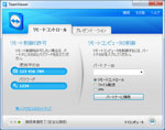 Screenshot of TeamViewer 6