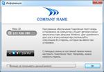 TeamViewer 6 Custom Host for Windows