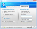 TeamViewer 6 Presentation for Windows