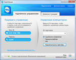 TeamViewer 6 Remote Control for Windows