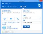 TeamViewer Main Dialog Meeting