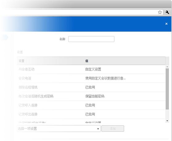 teamviewer 10.0.40642