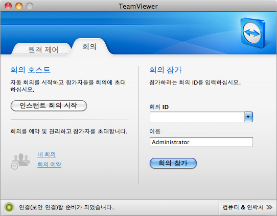Download Teamviewer For Mac Os X 10.4