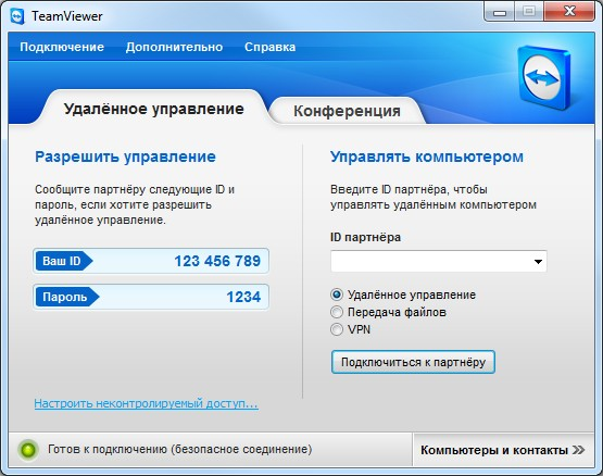 http://www.teamviewer.com/ru/res/img/screenshots/win_mainwindow.jpg